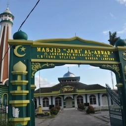 masjid jami al anwar lampung
