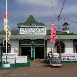 masjid muara ogan